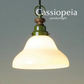 ペンダントライト LED電球【Cassiopeia】ガラス 後藤照明 カントリー ウッド 和風 グリーン レトロ ダイニング コード トイレ キッチン シンプル カフェ 日本製