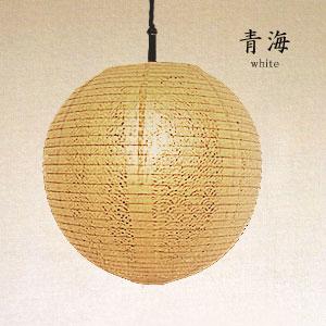 ペンダントライト 和風【青海/ホワイト】1灯 和室 日本製 和風照明 おしゃれ 子供部屋 照明器具 手作り 提灯 和紙 シンプル コード 高級