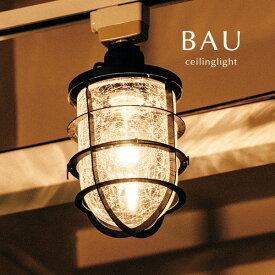直付けスポットライト【GlassBAU】1灯 LED電球も選べる ガラス シーリングライト おしゃれ カフェ レトロ 照明 洋風 キッチン トイレ