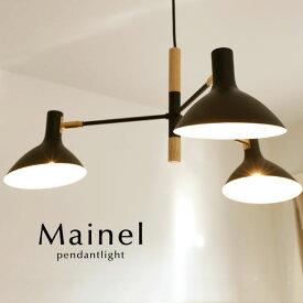 ペンダントライト LED【Mainel/ブラック】3灯 木製 北欧 モダン 照明 LED電球 ダイニング キッチン おしゃれ シンプル カフェ