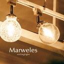 直付けスポットライト LED【Marweles】1灯 アンティーク ガラス シーリングライト おしゃれ カフェ レトロ 照明 洋風 キッチン トイレ