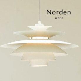 北欧デザインペンダントライト LED電球【Norden/ホワイト】1灯 間接照明 ダイニング コード シンプル カフェ モダン おしゃれ