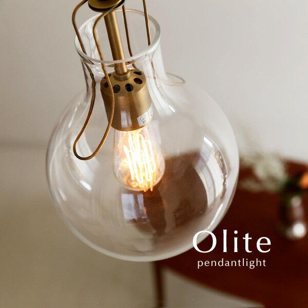 ペンダントライト【Olite】1灯 レトロ ガラス アンティーク シンプル カフェ 照明 トイレ 廊下 洗面所 玄関 ダイニング 和風