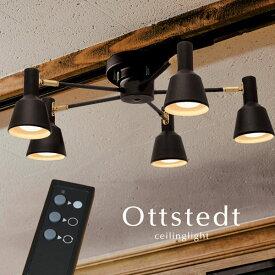 あす楽 シーリングライト リモコン【Ottstedt】5灯 LED電球 おしゃれ 北欧 シンプル ダイニング 照明器具 LT-2692 LT-2693 LT-2694