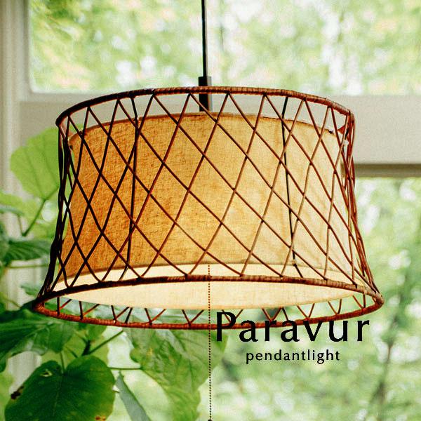 ペンダントライト【Paravur】2灯 籐 ファブリック ラタン LED電球 キッチン 照明 ダイニング シンプル カフェ