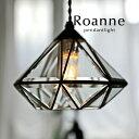 ペンダントライト【Roanne】1灯 LED電球 ガラス シンプル カフェ キッチン アンティーク 照明 レトロ クラシック コード トイレ 玄関