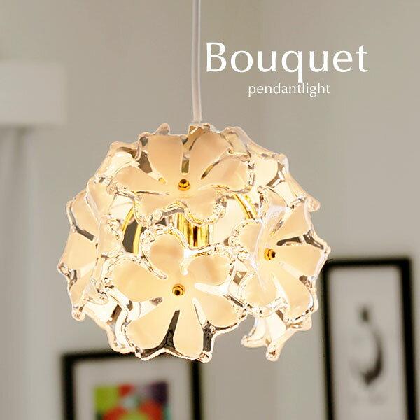 ペンダントライト【Bouquet】1灯 ホワイト ゴールド アンティーク レトロ コード トイレ キッチン 玄関 シンプル カフェ アクリル 照明