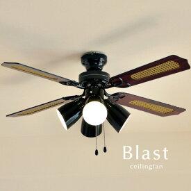 シーリングファン ライト【Blast】4灯 キッチン シャンデリア ブラック 照明 オシャレ クール ウッド スタイリッシュ カフェ