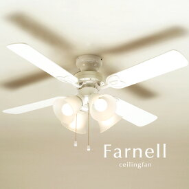 シーリングファン ライト【Farnell/ホワイト】4灯 キッチン 木目 照明 カントリー オシャレ 北欧 ウッド 木製 簡易 取り付け カフェ