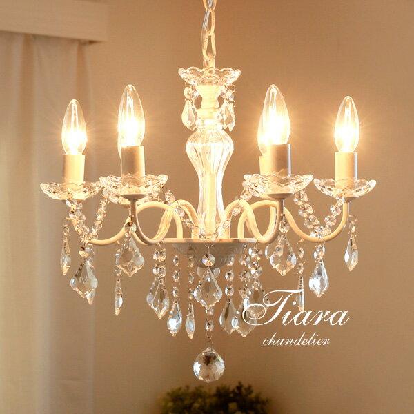 シャンデリア【Tiara/ホワイト】6灯 LED電球 フレンチ 子供 おしゃれ カントリー アイアン 人気 シンプル カフェ 照明 かわいい