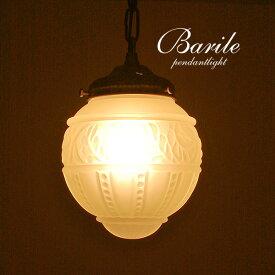 アンティーク ペンダントライト LED電球【Barile】シンプル カフェ トイレ ガラス ヨーロピアン フレンチ クラシック キッチン ハンドメイド 輸入ランプ