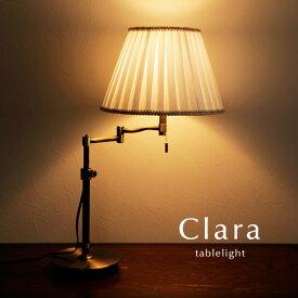 ファブリック テーブルライト【Clara/ホワイト】1灯 間接照明 アンティーク シンプル カフェ 子供 フレンチ クラシック 南欧 テーブルランプ レトロ