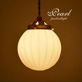 アンティーク ペンダントライト LED電球【Pearl】ガラス 洋風 エレガント シンプル カフェ オシャレ キッチン クラシック 手作り トイレ デザイン 輸入照明