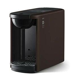 UCC ドリップポッド 一杯抽出 コーヒーマシン カプセル式 DP3 ブラウン