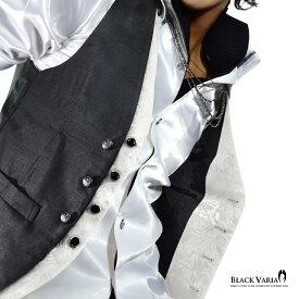 ジレ ベスト 薔薇柄 バラ 花柄 フェイクレイヤードジレ パーティー 結婚式 日本製 ホスト メンズ mens(ブラック黒×ホワイト白) 927778