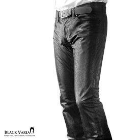 レザーパンツ PUフェイクレザー 合皮 革 豹 レオパード柄 ストレートボトムス光沢 メンズ mens(ブラック黒ヒョウ柄) 923804