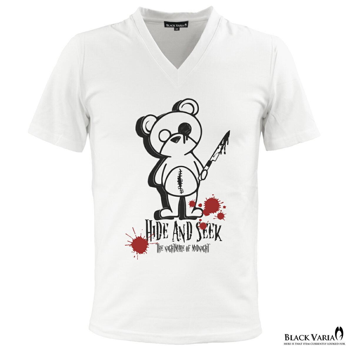 Tシャツ キラー ベア ロゴ プリント Vネック 半袖 Tシャツ メンズ(ホワイト白) ztm018