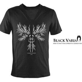 Tシャツ スカル 髑髏 モノトーンハンドボーン インセクトウイング Vネック 半袖Tシャツ メンズ スリム 細身 mens(ブラック黒) zkh187