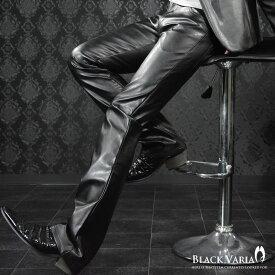 レザーパンツ PU フェイクレザー 合成皮革 合皮 革 シューカット メンズ mens(ブラック黒) 923892