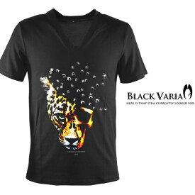Tシャツ スカル ドクロ 豹ヒョウ柄 ハット Vネック 半袖Tシャツ メンズ スリム 細身 mens(ブラック黒) zkh228
