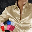 サテンシャツ 無地 光沢 ステージ衣装 ユニフォーム 発表会 ドレスシャツ メンズ 日本製 mens(シャンパンゴールド金) …