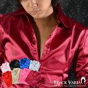 サテンシャツ 無地 光沢 ステージ衣装 ユニフォーム 発表会 ドレスシャツ メンズ 日本製 mens(ワインレッド赤) 141405
