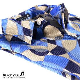 ドレスシャツ マーブル柄 千鳥柄 ジャガード レギュラーカラー 長袖シャツ メンズ mens(ブルー青) 925980