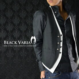 ジレ ベスト フォーマル ゼブラ柄 フェイクレイヤードジレ パーティー結婚式 日本製 メンズ mens(ブラック黒×ホワイト白) 927778b