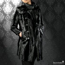 トレンチコート ストライプ 無地 ムラ フェイクファー メンズ ダブル ロングコート 日本製 mens(ブラック黒) 142762