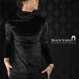 [Mサイズのみ] タートルネック ペイズリー柄 長袖 カットソー メンズ mens(ブラック黒) 151302