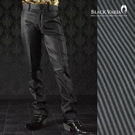 パンツ スラックス ノータック シャドウストライプ 光沢 スーツ 結婚式 パーティー メンズ mens(ブラック黒) 933041