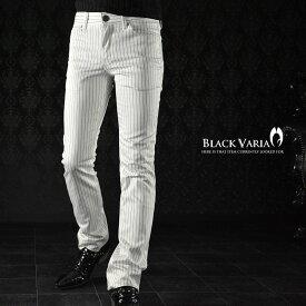 パンツ ボトム ピンストライプ ストレッチ ストレートパンツ メンズ mens(ホワイト白) 152150