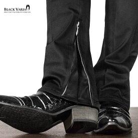 ブーツカットパンツ 裾 zip ジップ ファスナー ストレッチ パンツ メンズ mens(ブラック黒) 933058