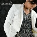 ジャケット PUフェイクレザー 1釦 ノッチドラペル テーラードジャケット メンズ(ホワイト白) 931060 0601楽天カード分割