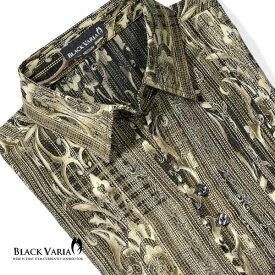 【Sale】長袖シャツ ネイティブ柄 リーフ柄 ストライプ レギュラーカラー ドレスシャツ 日本製 mens メンズ(ブラウン茶) 935081