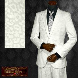スーツ 豹柄 ヒョウ柄 ジャガード 日本製 2ピース ドレススーツ パーティー 結婚式 ウェディング 卒業式 入学式 メンズ mens(ホワイト白) set1528