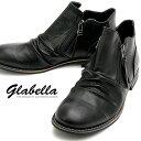 ブーツ サイドジップ ドレープ アンティーク加工 ショートブーツ メンズ mens(ブラック黒) glbb027