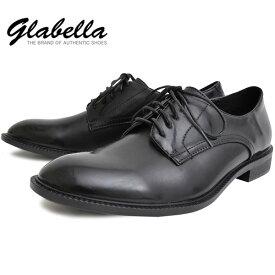 靴 ポストマンシューズ プレーントゥ ドレスシューズ ビジネス くつ メンズ mens(ブラック黒) glbt075