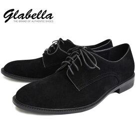 靴 ポストマンシューズ プレーントゥ ドレスシューズ ビジネス くつ メンズ mens(ブラックスエード) glbt075