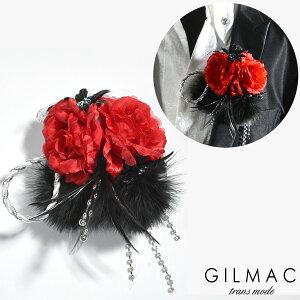 コサージュ 薔薇 フェザー ツイストロープ ブローチ コサージュ 日本製 結婚式 ホスト メンズ mens(レッド赤ブラック黒) k5704