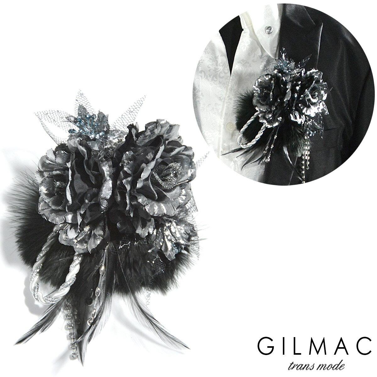 コサージュ 薔薇 フェザー ツイストロープ ブローチ コサージュ 日本製 結婚式 ホスト メンズ mens(シルバー銀ブラック黒) k5704