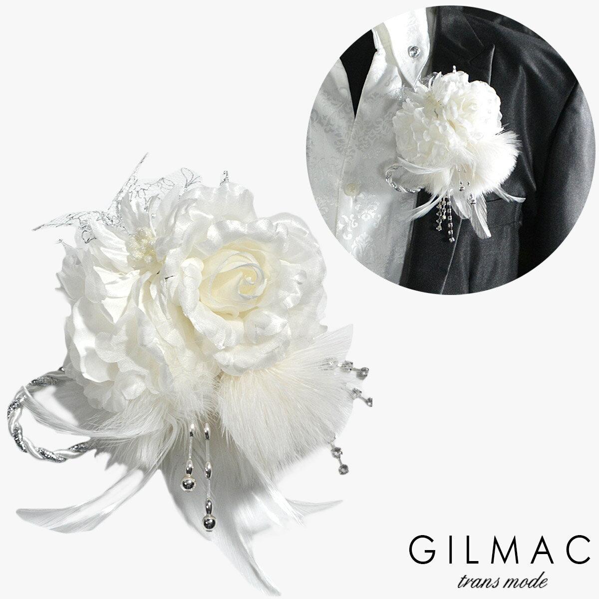 コサージュ 薔薇 フェザー ツイストロープ ブローチ コサージュ 日本製 結婚式 ホスト メンズ mens(ホワイト白) k5704
