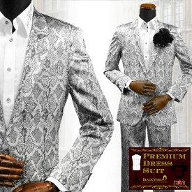 スーツ 蛇 パイソン柄 ジャガード 2ピーススーツ 日本製 結婚式 ドレススーツ mens(シルバー銀グレー灰) set1622