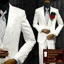 スーツ 蛇 ヘビ パイソン柄 ジャガード 2ピーススーツ 日本製 結婚式 ドレススーツ メンズ mens(ホワイト白) set1622