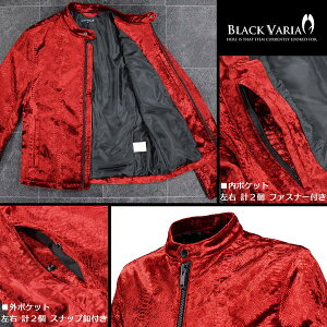ライダースジャケットクロコダイル柄ワニベロアシングルライダースジャケットアニマル柄日本製