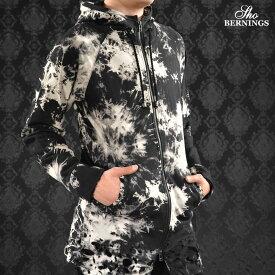 ロングパーカー ムラ タイダイ ダメージ ジップアップパーカー メンズ mens(オフホワイト白ブラック黒) 326221