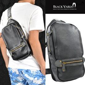 【Sale】ボディバッグ 合皮 無地 シンプル 縦型 PU ショルダーバッグ メンズ mens(ブラック黒) rt774