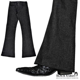ベルボトム ブーツカット フレア デニム ジーパン ストレッチ ボトムス パンツ メンズ mens(ブラック黒) 162252