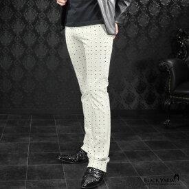 【Sale】パンツ ドット 幾何学模様 四角ドット シューカット メンズ ブーツカット ストレッチ ボトムス 柄パン mens(ホワイト白) 933149