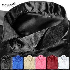 サテンシャツ ウィングカラー 光沢 サテン ステージ衣装 ユニフォーム 発表会 ドレスシャツ メンズ 日本製 mens(ブラック黒) 161208